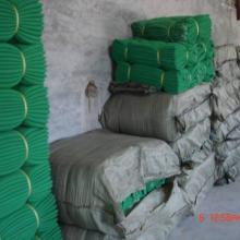 供应上海阻燃网 上海阻燃网价格,上海阻燃网厂家直销批发