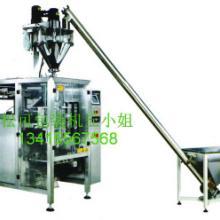供应食盐全自动包装机械