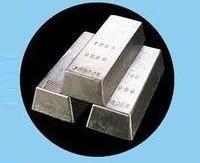 供应有色金属交易市场