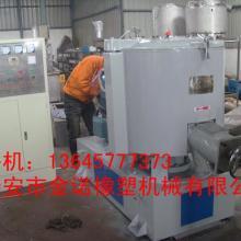 供应PVC塑料混合机/金诺拌料机/瑞安混合机