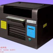 博易创万能打印机A3经济型图片