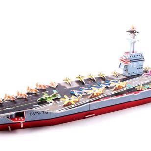 3D立体纸拼图船军舰智力拼图图片