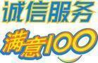 """【万家乐(官方━指定""""安康汉滨区万家乐热水器售后电话""""燃气━维修 批发"""