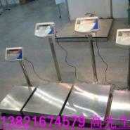200kg电子地秤10公斤台秤图片