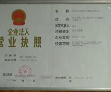 上海浦东新区燃气灶维修报修安装清洗