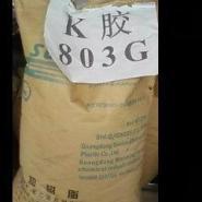 K胶食品级台湾奇美PB-5910图片