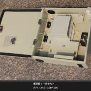 光纤入户信息箱面板图片