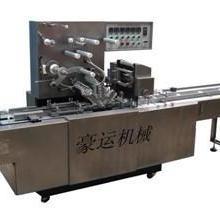 供应惠州透明膜包装机