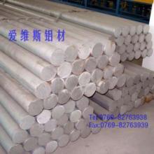 现货供应2A502B50铝合金有色金属加工材冶金矿产批发