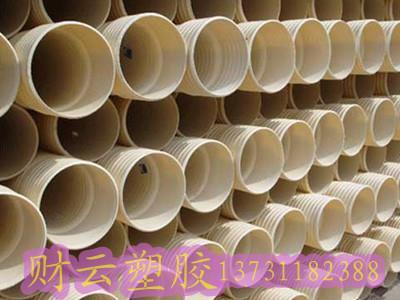 排水管材管件图片/排水管材管件样板图 (4)