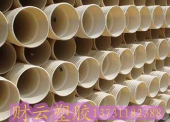 PVC排水管材管件图片