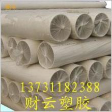 石家庄供应PVC排水管材管件批发