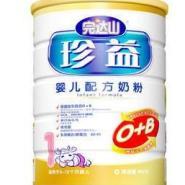 完达山珍益婴儿配方奶粉1段图片