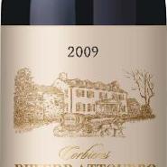 2006赤霞珠葡萄酒图片
