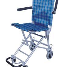 供应超轻便轮椅