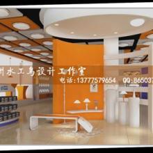 供应灯具店设计,灯具照明专卖店设计,照明店效果图