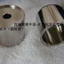 铝件化学镀镍