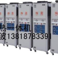 供应非标制冷机/订做制冷机/精密制冷机