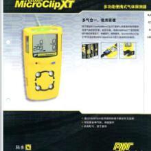 供应MCXL-4多功能气体检测仪 MCX-XWHM四合一气体检测仪图片