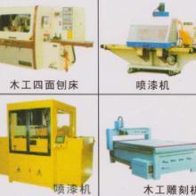 供应数控机床/机械电控维修/食品机械/木工机械/石材机械/包装机械