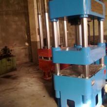 供应多功能四柱式压力机