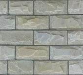 供应文化石外墙砖,京城文化石供应各种规格文化石外墙砖,厂家直销批发