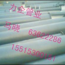 供应洛阳氯碱化工输送管道