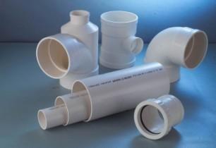 金牛PVC U排水管材线管管件图片