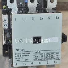 西门子交流接触器—西门子3TB4110直流接触器—西门子接触式继电器