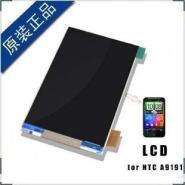 HTC多普达G10液晶屏A9191显示屏原图片