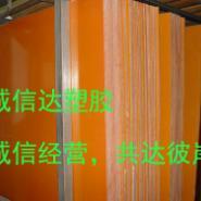 黑色电木板桔红色电木板代理批发图片