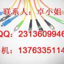 ST-LC光纤跳线图片