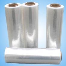 供应彩色拉伸膜,包装缠绕膜,包装薄膜