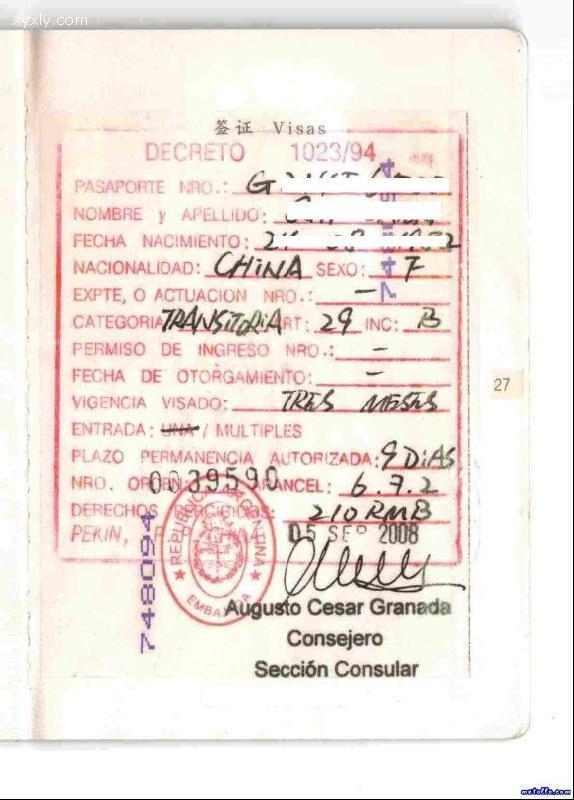旅游签证_旅游签证供货商