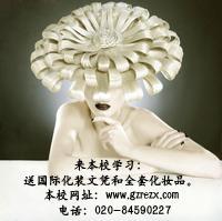 广州美容美发培训裸妆盛行轻薄素妆图片