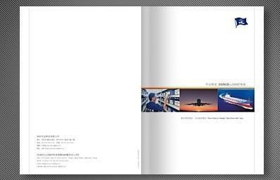 供应/彩页印刷/公司彩页/产品彩页/模板图片