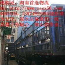 供应湖南长沙金融专用设备物品货运批发