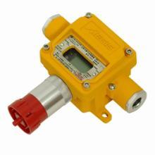 供应C630/E点型毒性气体探测器批发