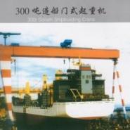 300吨造船门式起重机图片