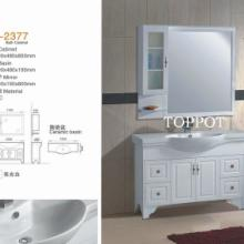 供应TOPPOT时尚现代浴室柜
