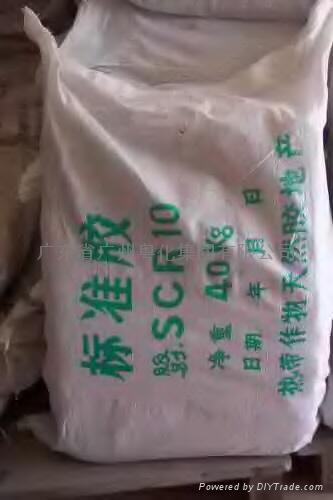供应橡胶原料天然胶