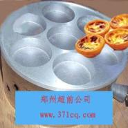 郑州供应商蛋塔机汉堡机图片