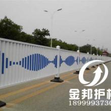 新疆城市道路护栏,乌鲁木齐城市交通护栏,新疆交通护栏,乌鲁木齐市政隔