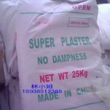 供应直销Case纯白石膏粉,黄石膏,模具石膏,母模脱模剂,RTV-2图片