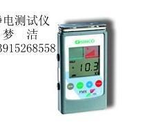 供应上海静电测试仪器 静电测试设备 静电测试装置