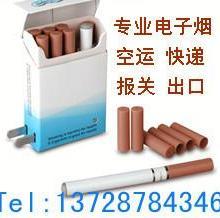 供应广州深圳市内国际快递可以免费上门取件食品/饲料添加剂