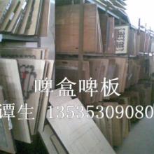 广州纸箱厂可定做凡客诚品纸盒飞机盒凡客诚品包装纸盒服装包装盒批发