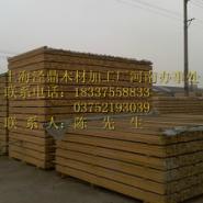 落叶松木方/落叶松板材/家具板材图片