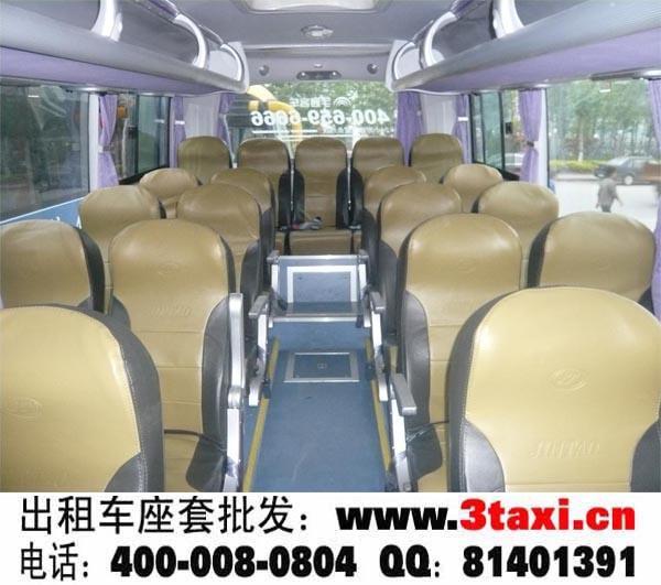 辽阳至抚顺客车 票价图片2