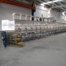 供应微波瓷砖固化干燥机烘干设备